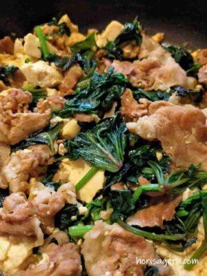 さつまいもの葉の食べ方(炒め物)